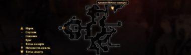 """Карта задания """"Ночные кошмары"""" в Dragon Age 2"""