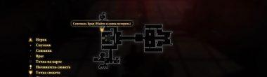 """Карта задания """"Найти и снова потерять"""" в Dragon Age 2"""