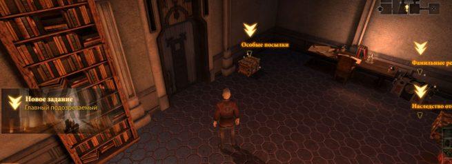 """Прохождение задания """"Главный подозреваемый"""" в Dragon Age 2"""