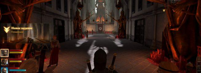 """Прохождение задания """"Покаяние"""" в Dragon Age 2"""