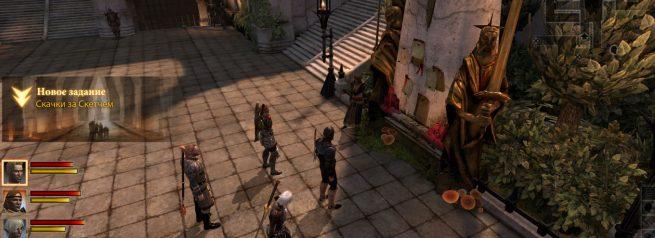 """Прохождение задания """"Скачки за Скетчем"""" в Dragon Age 2"""