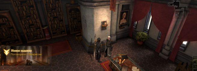 """Прохождение задания """"Поговорите с Фенрисом"""" в Dragon Age 2"""