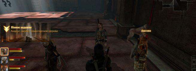 """Прохождение задания """"Амулет тевинтерской Церкви"""" в Dragon Age 2"""
