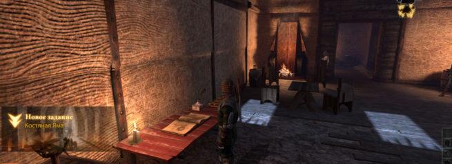 """Прохождение задания """"Костяная Яма"""" в Dragon Age 2"""