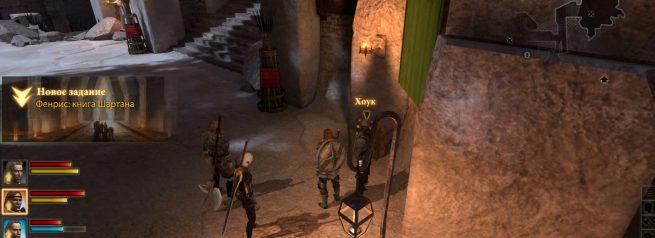 """Прохождение задания """"Фенрис: книга Шартана"""" в Dragon Age 2"""