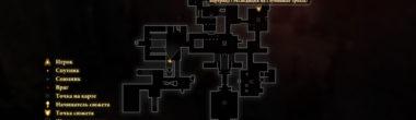 """Карта задания """"Экспедиция на Глубинные тропы"""" в Dragon Age 2"""
