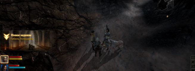 """Прохождение задания """"Гибель Лотеринга"""" в Dragon Age 2"""