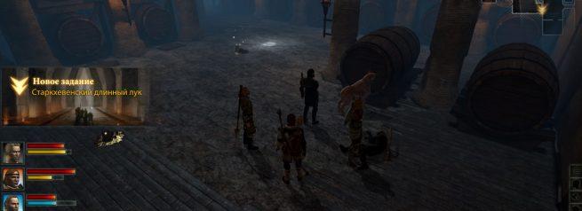 """Прохождение задания """"Старкхевенский длинный лук"""" в Dragon Age 2"""