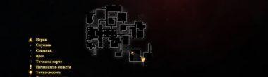 """Карта задания """"Старкхевенский длинный лук"""" в Dragon Age 2"""