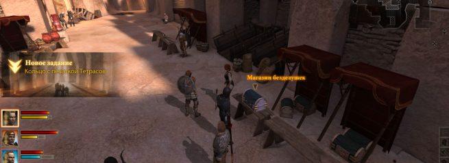 """Прохождение задания """"Кольцо с печаткой Тетрасов"""" в Dragon Age 2"""