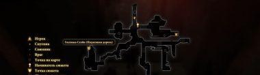 """Карта задания """"Подземная дорога"""" в Dragon Age 2"""