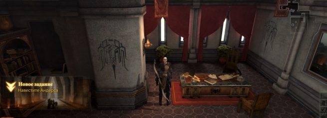 """Прохождение задания """"Навестите Андерса"""" в Dragon Age 2"""