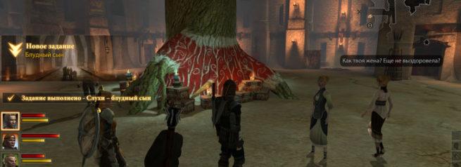 """Прохождение задания """"Блудный сын"""" в Dragon Age 2"""