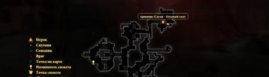 """Карта задания """"Блудный сын"""" в Dragon Age 2"""