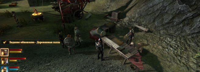 """Прохождение задания """"Деревянная галла"""" в Dragon Age 2"""