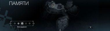 Assassin's Creed: карта заданий Масиафа из седьмого блока памяти Аль Муалима