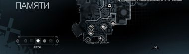 Assassin's Creed: карта заданий Бедного района Иерусалима из четвертого блока памяти Мажд Аддина