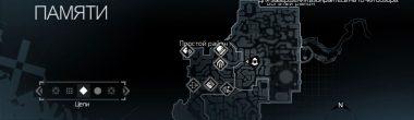 Assassin's Creed: карта заданий Простого района Иерусалима из шестого блока памяти Робера де Сабле