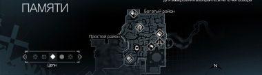 Assassin's Creed: карта заданий Богатого района Иерусалима из третьего блока памяти Талала