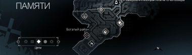 Assassin's Creed: карта заданий Богатого района Акры из четвертого блока памяти Вильяма Монферрата