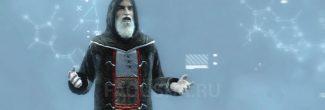 Assassin's Creed: предсмертная беседа с Аль-Муалимом в Масиафе в седьмом блоке памяти