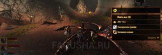 Сердце вартеррала для Солвитуса в Dragon Age 2