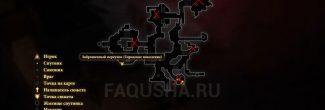 """Карта задания """"Городское поколение"""" в Dragon Age 2"""