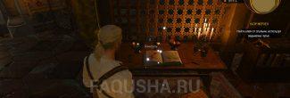 Местоположение ключа от спальни в задании 'Каэр Морхен' в 'Ведьмак 3'