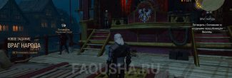 Начало прохождения задания 'Враг народа' в 'Ведьмаке 3'