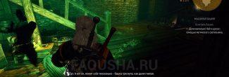 """Четвертый дух на втором этаже башни в Коломнице в задании """"Мышиная башня"""" в """"Ведьмаке 3"""""""