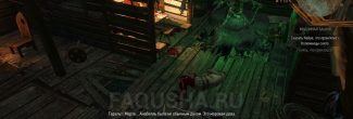 """Убийство Грахама моровой девой в деревне Рудник после доставки костей Анабелль в задании """"Мышиная башня"""" в """"Ведьмаке 3"""""""
