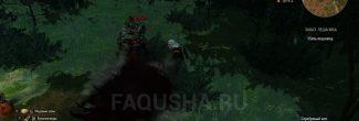 """Битва с полуночницей в задании """"Лешачиха"""" в """"Ведьмаке 3"""""""
