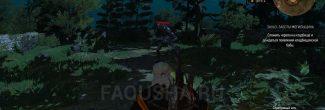"""Кладбищенская баба с кладбища у деревни Залипье в задании """"Заботы могильщика"""" в """"Ведьмаке 3"""""""