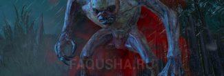 """Превращение игоши в монстра во Вроницах в задании """"Дела семейные"""" в """"Ведьмаке 3"""""""