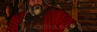 """Сделка с Кровавым Бароном в задании """"Дела семейные"""" в """"Ведьмаке 3"""""""