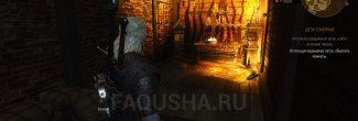 """Алтарь Вечного Огня в подвале замка во Вроницах в задании """"Дела семейные"""" в """"Ведьмаке 3"""""""