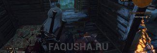 Тело замученного шпиона Седрика в деревне Вересковка в задании 'Нильфгаардский связной' в 'Ведьмаке 3'