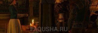 Встреча с Эльзой в таверне в Белом Саду в задании 'Сирень и крыжовник' в 'Ведьмаке 3'