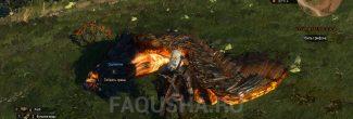 Убитый королевский грифон в задании 'Бестия из Белого Сада' в 'Ведьмаке 3'