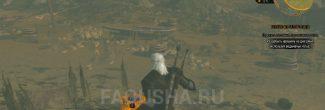 Местоположение крушины на дне реки в задании 'Бестия из Белого Сада' в 'Ведьмаке 3'