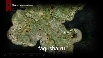 Карта с местоположением астрариумов в Изумрудных могилах в Dragon Age: Inquisition