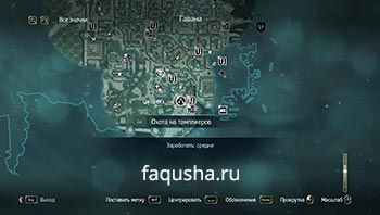 Карта с местоположением третьего ключа тамплиера в Assassin's Creed 4: Black Flag