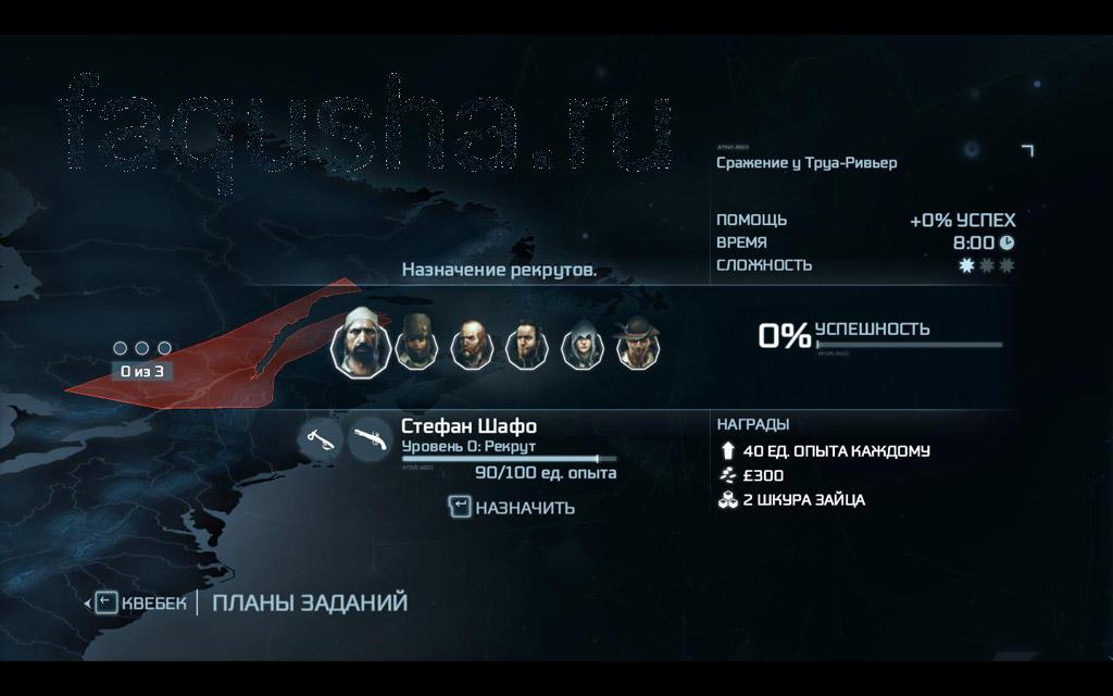 Скачать игру Assassins Creed 4 Black Flag через торрент Механики на русском