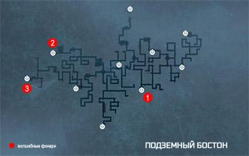 Карта подземелий с точками быстрого перемещения в Бостоне в Assassin's Creed 3