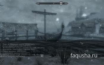 Основной способ узнать ID предмета через консоль в The Elder Scrolls V: Skyrim