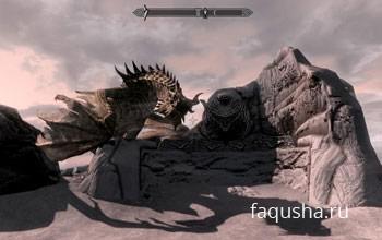 Драконьи Слова Силы в The Elder Scrolls V: Skyrim