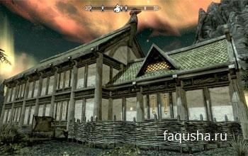 Покупка и строительство дома в The Elder Scrolls V: Skyrim