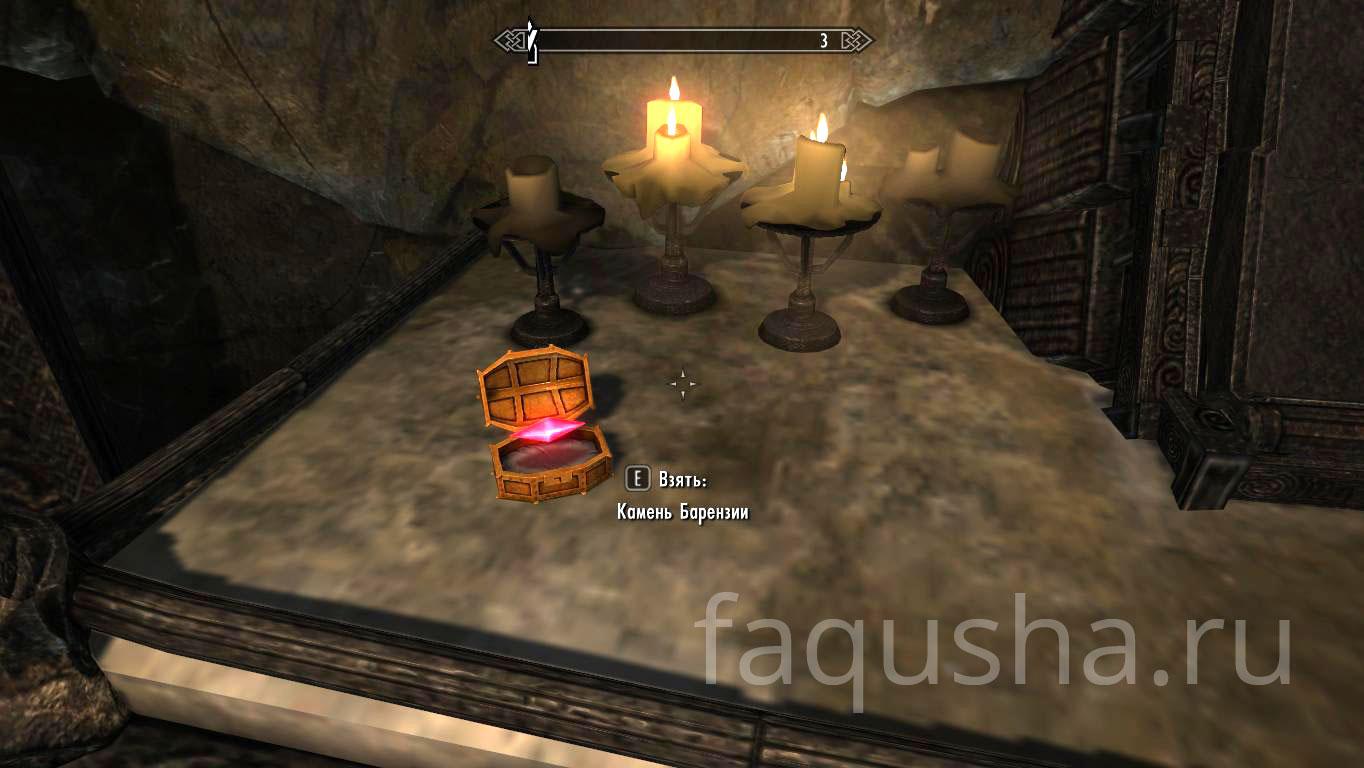 TES 5 Skyrim  как жениться и завести семью  Gamer Inside