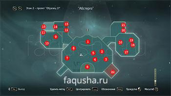 Карта с местоположением компьютеров и серверов для взлома на втором этаже Абстерго в Assassin's Creed 4: Black Flag