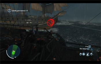 Уничтожение линейных кораблей за 3 минуты в Assassin's Creed 3